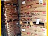 美国杜邦PA66尼龙料 规格:加纤//阻燃//纯树脂