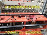 小孔铁丝网排焊机12mm脚踏网自动龙门排焊机