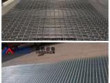 多范围焊接护栏网排焊机枣庄东营全自动钢筋网多点焊机