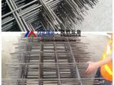 自动剪网铁丝焊网机焊点可调全自动建筑网排焊机