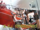 螺纹钢网片排焊机信阳周口重型钢筋网片排焊机