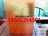 阳台遮阳遮雨pc湖蓝阳光板frp透明采光瓦840型实心耐力板
