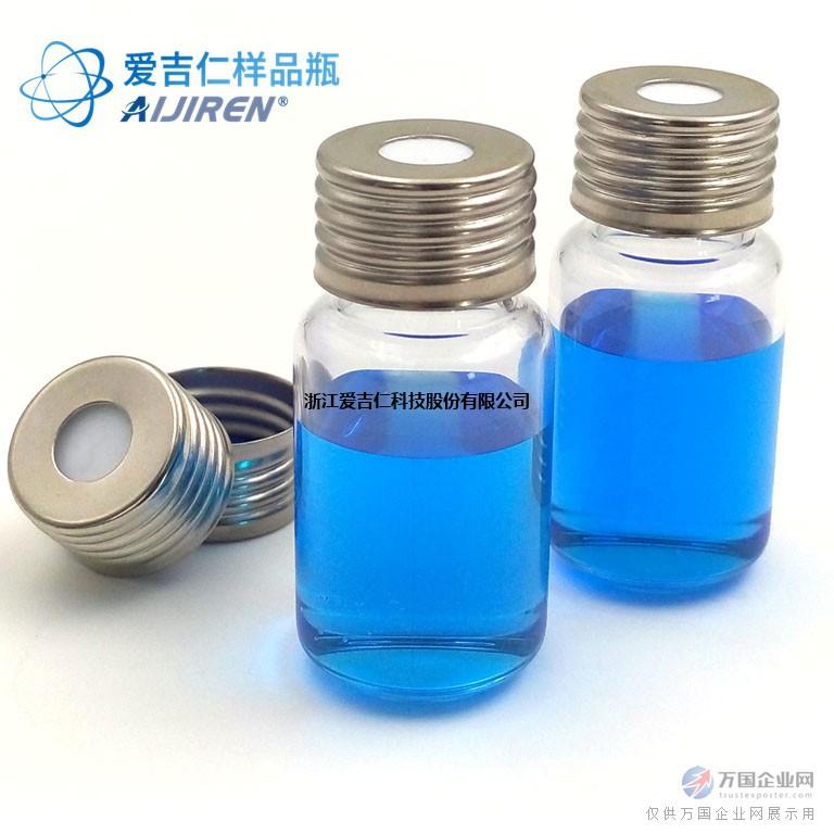 10ml 螺纹顶空瓶 透明/棕色