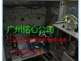 库卡C4机器人 KSP 600 伺服驱动器 专业维修