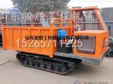 履带自卸车,农田用履带式运输车,小型履带运输车