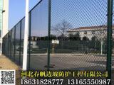 河北体育场围网,春帆篮球场围网厂家,新货销售勾花护栏网