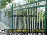 锌钢护栏网,铁艺护栏,小区庭院围栏网,护栏网厂家