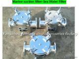 粗水滤器-吸入粗水滤器suction filter