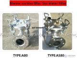 主机海水泵进口海水滤器,粗水滤器A80 CB/T497-94
