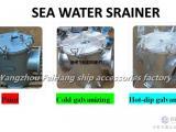 SEA WATER STRAINER国标筒形海水滤器A250