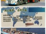 青岛出口货代海运订舱 青岛港优势货代报关双清到门集装箱拖车