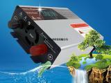 纯正弦波逆变器FS300W车载家用电源转换