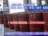 丙烯酸聚氨酯双组份固化剂,固化时间短,硬度高