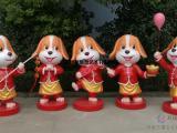 定做卡通狗吉祥物雕塑 户外广场商场新年美陈小品摆件