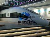火车模型制作 1:1高铁模拟舱制作厂家 地铁模型