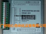3HAC025784-001/00 DSQC 651现货