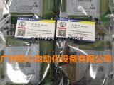 DSQC652 3HAC025917-001 ABBIO板