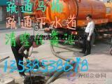 东莞企石茶山专业疏通厕所马桶 疏通下水道 清理化粪池