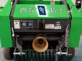 家用小型牵引式自动小麦水稻玉米牧草秸秆捡拾粉碎型打捆机圆捆机