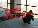 日照loft钢结构阁楼板建筑材料新品种