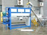 工业洗衣粉配方及制作方法