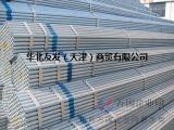 天津大棚钢管厂家