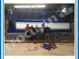 供应制冰机厂-日产15吨直冷块冰机-水产蔬菜保鲜