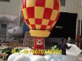 玻璃钢吊饰热气球雕塑定做卡通热气球形状模型雕塑