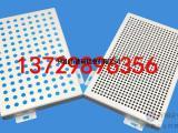 冲孔铝单板定制专为建筑而生