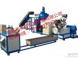 供应电动换网颗粒机,PVC塑料造粒机