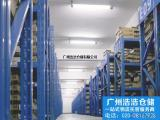 广州电商仓储公司找浩浩仓储 为您提供高效仓储服务