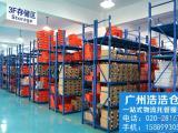 广州食物堆栈出租找浩浩仓储 可长租短租 一件代发货仓储效劳