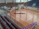 苏州体育馆地板生产厂  体育馆地板品牌  体育馆地板翻新