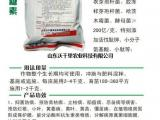山东沃千里菌胺糖素微生物菌剂碳酶菌肥碳酶先丰碳酶氮肥