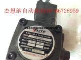 PV2R1-19-FR 高压变量叶片泵