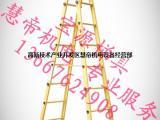 绝缘人字梯 电工梯 工程梯A型梯加厚厂方直销纤维材质