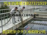 武汉隔油池清理,污水池清理,废水池清理(质量要求)