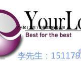 北京周边地区的商标注册流程
