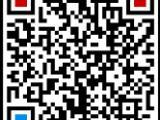 2018东莞市高新企业申报流程及各项补贴