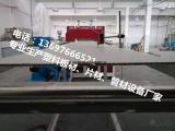 木塑纤维快装护墙板生产线