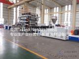 PVC石塑复合地板生产设备