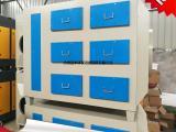 厂家直销 光氧废气净化器 高效净化工业有机废气 除臭除异味