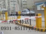 停车场管理系统专业定制