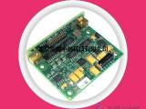 HMR3500霍尼韦尔高精度三维罗盘