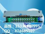 广电级24芯光纤配线单元箱技术参数