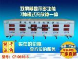 千纳6路充放一体机充电器放电仪容量测试仪数码屏