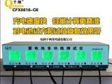 千纳6路充放一体机充电器放电仪容量测试仪液晶屏显示