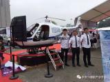 天天飞直升机飞行模拟器与各大航空科技馆合作