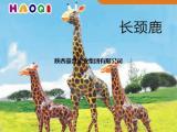 陕西仿真动物儿童乐园动物陕西儿童乐园动物景观