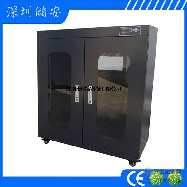 工业级超低湿防潮箱/电路板存储专用防潮箱/工业电子